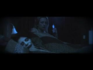 Сосед по кровати. Короткометражный фильм ужасов.