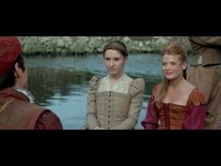 Принцесса де Монпансье / La princesse de Montpensier (2010) ghbywtccf lt vjygfcmt