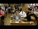 День Учителя - Урок у 12А класса (5 - Положите телефон на стол)