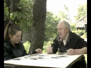 Скопа и другие птицы и звери. Истоки, 1990 г.