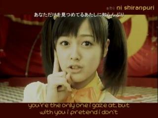 Японская лоли поет про балалайку, ня.