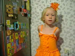 Любимая дочка Самира Ринасовна!!!