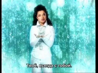 Наташа Королева - Твой мир