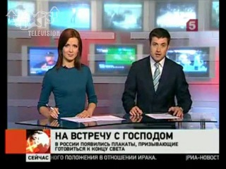 Просто фигня про конец света в Челябинске