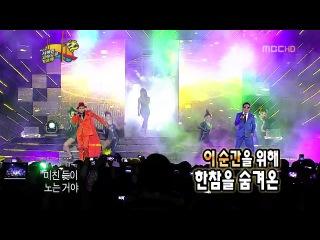 GG feat. Park Bom - Having An Affair