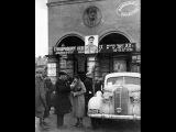 Золотий Вересень 1939... (Stare polskie tango To samo niebo)
