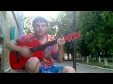 Дворовые песни под гитару - Там на суку сидид ворона  с хуям ворту