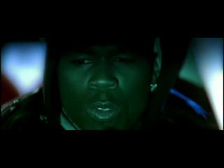 The Game feat. 50 cent - How We Do It