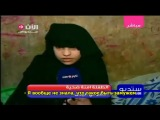 Девочка продана в жены в 11 лет!