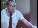 Отрывок про шахматы из фильма Семь шагов за горизонт, 1968