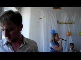 Импровизация со свадьбы Сергея и Ани Фенько когда все разошлись
