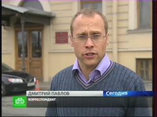 НТВ канал-Приговор Андрей Линок (Линкольн-88), репортаж с программы
