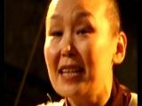 Sainkho Namtchylak -  You are the shaman of your life