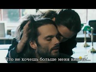 Angeles o Demonio ● Ангел или Демон ● 9 серия 1 сезона (русские субтитры)