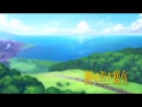 Добрая колдунья с Запада  The Good Witch of the West - 6 серия [Озвучка]