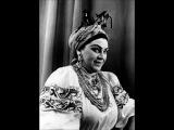 Елизавета Антонова. Песня Солохи из оперы