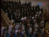 Дж. Верди - Реквием, Л. Бетховен - 9 симфония (Финал) Большой сводный хор, 19.09.10, (КЗЧ)