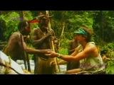 Встреча дикого племени с белым человеком