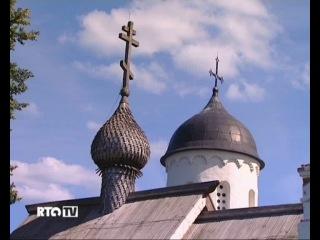 RTG TV.Старая Ладога. Древняя столица Северной Руси