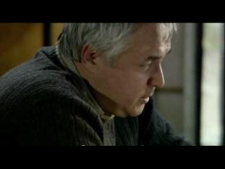 Золотой капкан 3 серия из 16 2010