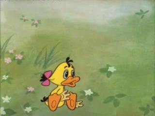Про дудочку и птичку (Уточка и дудочка), 1977 ♥ Добрые советские мультфильмы ♥  vk.com/club54443855