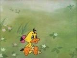 Про дудочку и птичку (Уточка и дудочка), 1977 ♥ Добрые советские мультфильмы ♥ http://vk.com/club54443855