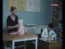 ДОЧЕНЬКА (1987) 1 серия