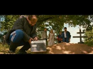 братана жалко! из фильма