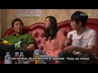 Искусство любить / Choigowei Sarang / The Greatest Love - 7