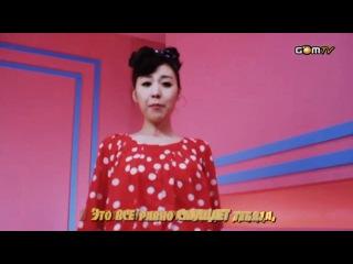 Kan Mi Youn ft. Eric Kim Hyung Jun (SS501) - Paparazzi(рус.саб.)