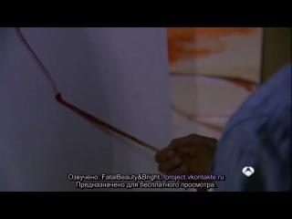 Физика или Химия. 4 сезон, 9 серия. Двухголосая озвучка (FatalBeauty&Bright) (Испания, 2009)