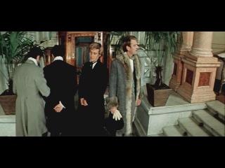 Последняя жертва (1975) - Режиссёр Пётр Тодоровский.