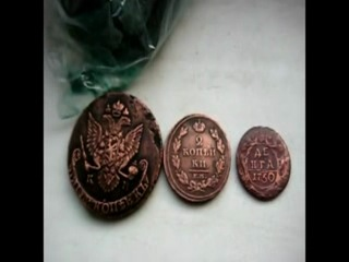 Колекціонери монет альбом для банкнот поздравления