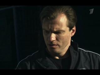 Криминальная полиция / Настоящие МУСора (Товарищи полицейские) [13 серия] (2011) SATRip