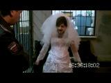 Бородач - Невеста. Угостите даму сигаретой!