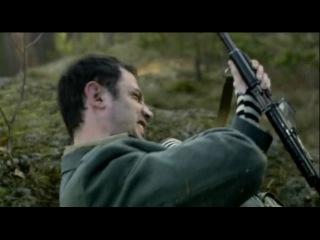 Золотой капкан 6 серия из 16 2010
