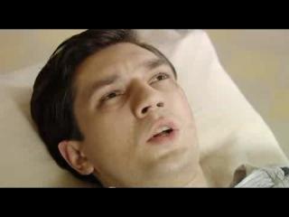 Дорогой мой человек (2011) 16 серия
