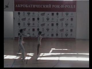 Моренова Валерия Столяров Вячеслав