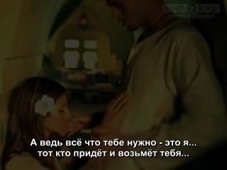 Enrique Iglesias - Ring My Bells / Разбуди мои чувства - с субтитрами