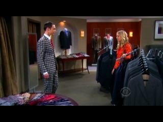 Шелдон выбирает костюм