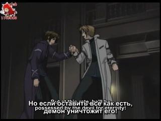 Потомки тьмы / Descendants of Darkness / Yami no Matsuei - 6 серия (Субтитры)