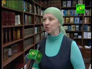 Екатеринбургский книжный магазин Сибирская Благозвонница.