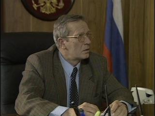 Гражданин начальник - 1 сезон - 2001 - 9 серия