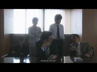 Детектив Конан: Вызов Кудо Шиничи / Meitantei Conan: Kudo Shinichi he - 3/13