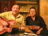 Николай Резанов и Виталий Крестовский в гостях у Сергея Маклакова (1992)