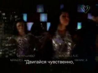 El Clon Клон 2010 38 серия рус субтитры