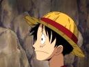 прикол по аниме Ван Пис / One Piece - Луффи D