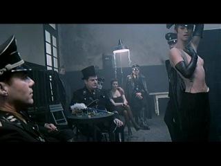 Ночной портье/Il Portiere Di Notte (отрывок из фильма). Танец Соломеи