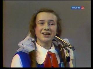 Песня года 1980-1991. (Большой Детский хор)
