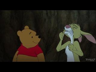 Медвежонок Винни и его друзья / Winnie the Pooh [Орывок 10] HD 720p